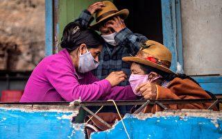 組圖:秘魯疫情嚴峻 確診數暴增