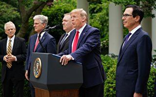 美採取「全政府」策略 正面回擊中共威脅