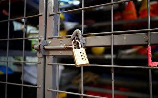 無新增病例地區呼籲政府放寬區域限制