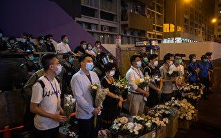8.31事件九個月 港人到太子站外獻花