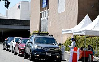 【圣地亚哥疫情5.3】州政府援助检测站将启用