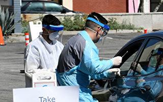 圣塔克拉拉县新增6个免费检测站