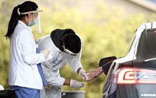 旧金山再有2人死于中共病毒 总病例近1500