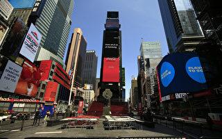 纽约人移居郊外 大城市居民或效仿