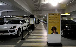 百年租車公司赫茲申請破產 二手車市場受衝擊