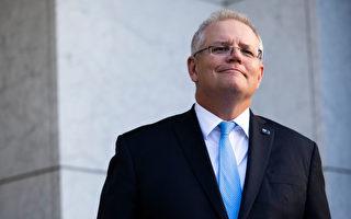 澳媒:中共无法使澳洲屈服 人民支持总理