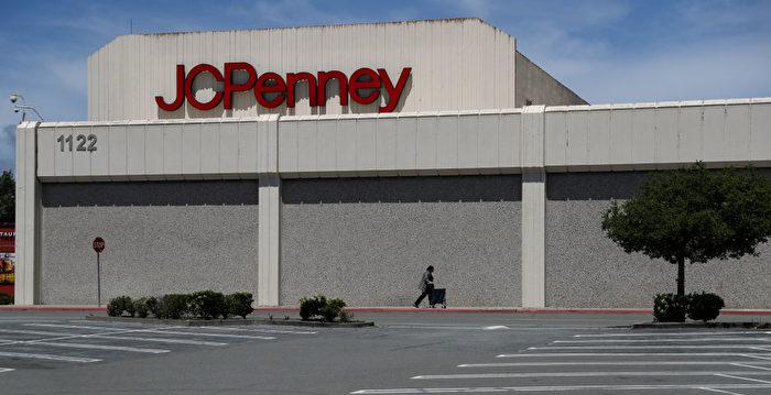 资产超过1亿美元的美国十大零售品牌将在2020年破产  Business Wire 零售商  流行性