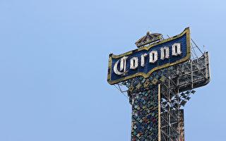 組圖:墨西哥減啤酒釀造 疫情中協助無家者