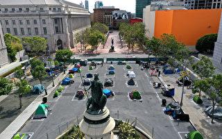 旧金山首个游民帐篷营 落户市政厅附近广场