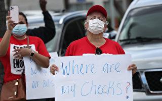 失业救济骗案激增 麻州加强身份核查