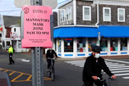 Provincetown群聚染疫 恢復室內口罩令