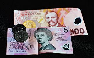 多数新西兰人认为政府发钱有助启动经济