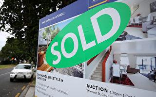 奧市房地產銷售下降49%,上市房源暴跌86%