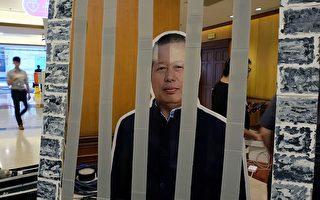 高智晟被失踪1000天 耿和吁世界认清中共