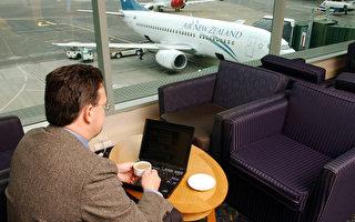 新西蘭航空貴賓室重新對外開放