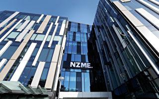 NZME欲以1元收购Stuff被拒 但股价上扬