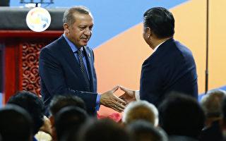 【瘟疫与中共】拥抱一带一路 土耳其疫情急升