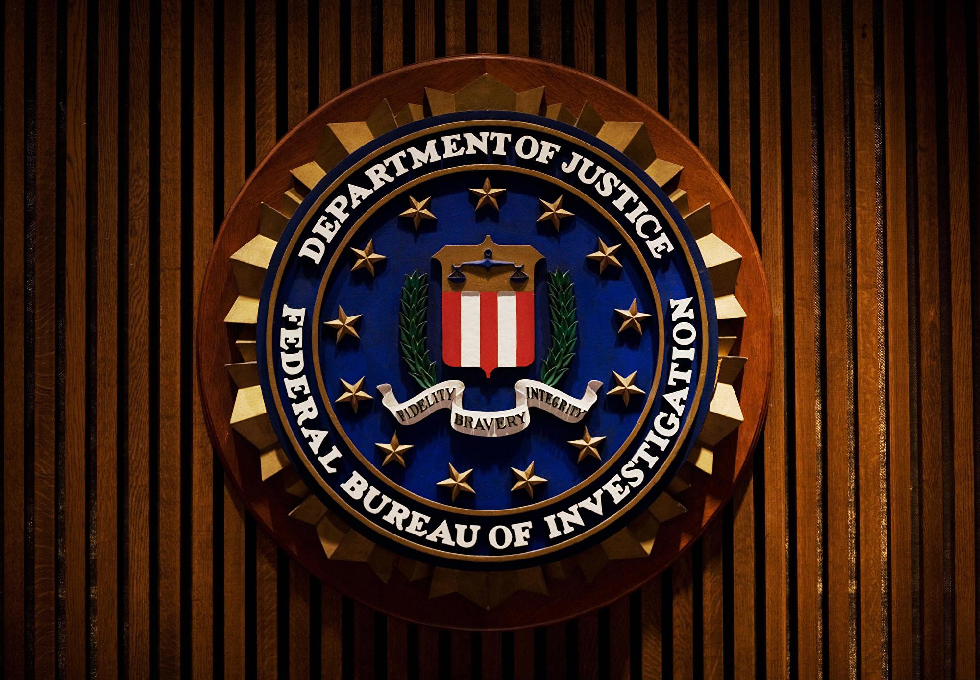 隱瞞參與千人計劃 美華裔專家涉欺詐被捕