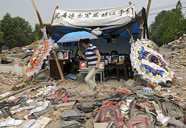 汶川大地震中死去的孩子們留下的書包。地震中政府大樓沒倒,很多學校都倒坍了。(LIU JIN/AFP via Getty Images)