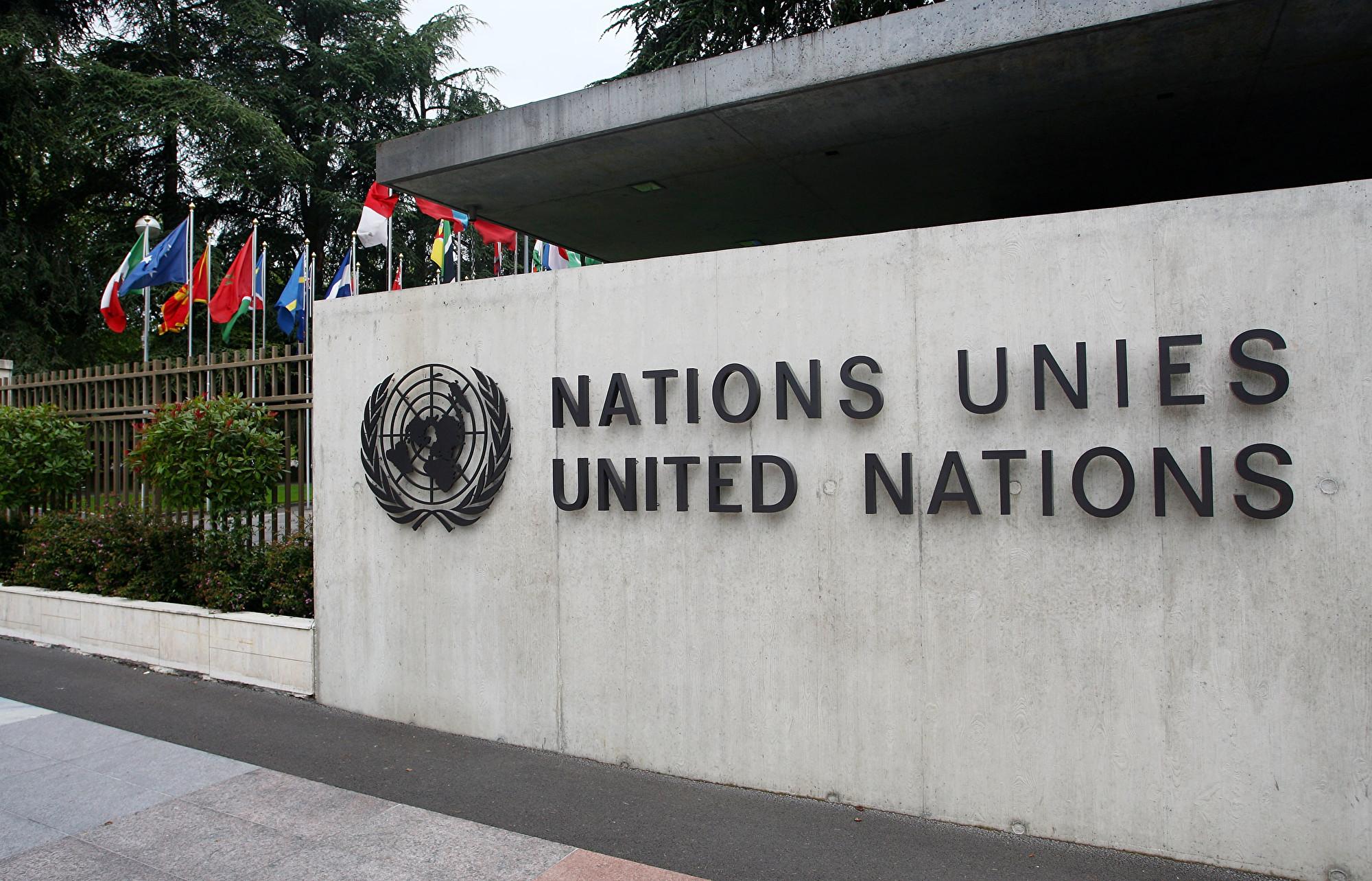 中共借聯合國決議推廣虛假陳述 美國反擊