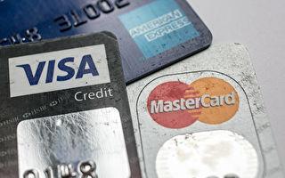 房貸利率都降到3%以下了,為什麼信用卡的不降?