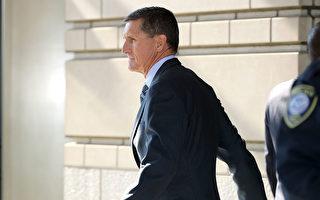 前国安顾问弗林罪名被撤 彭斯欢迎其回白宫