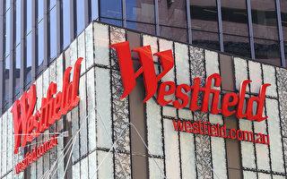 Westfield母公司暂停派息和盈利预期