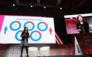 谷歌人工智慧前首席科学家李飞飞在演讲中。(Rachel Murray/Getty Images for MAKERS)