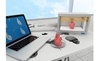 新技术用细胞材料打印仿真人体组织