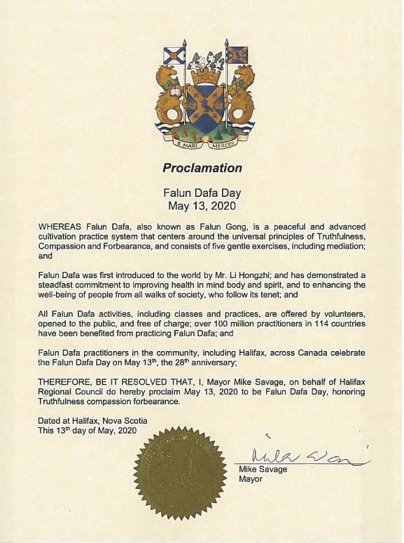 哈利法克斯市(Halifax)褒獎法輪大法,並宣佈2020年5月13日為「Halifax法輪大法日」。
