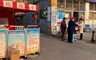鐘原: 4月上旬武漢解封 疫情擴散其它省市