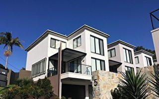 維州五城區降價出售房產最多