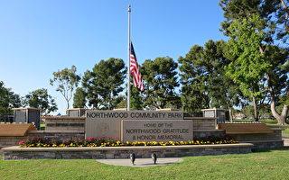 美國陣亡將士紀念日的意義和歷史