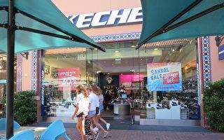 橙县宣布开放购物中心及饭店美发沙龙