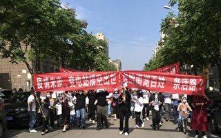 武汉小区中心建变电站 民众上街抗议