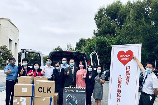 橙縣急難救助協會捐僑校10萬片口罩