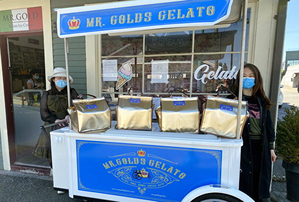 圖:Mr. Gold's Gelato冰淇淋店在疫情期間,特別為第一線防疫應急服務人員,送上一份冰甜的冰淇淋表達關懷與感謝。(Mr. Gold's Gelato提供)