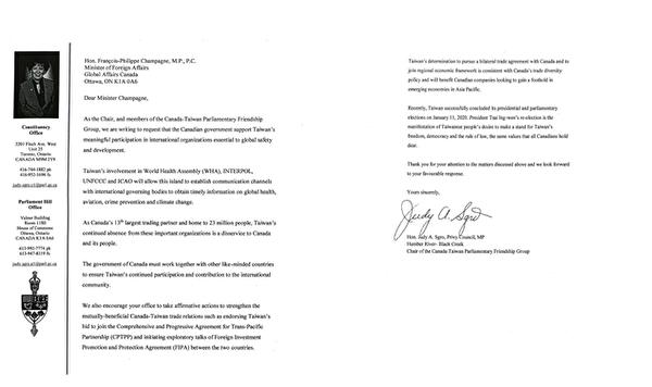 14日,加台國會議員友好協會會長朱迪・斯格羅(Judy Sgro)等35位加拿大朝野聯邦眾議員最近聯名致函外長商鵬飛,支持台灣加入國際組織。(大紀元)