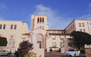 舊金山將對養老院進行全面病毒檢測