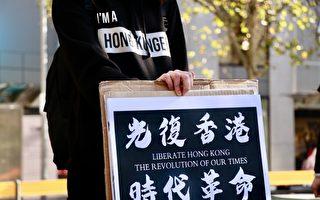 反港版国安法 工会与中学生6.14三罢公投