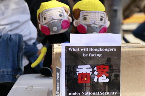 2020年5月30日,由澳港聯及澳洲維港聯合發起的抗議中共《港版國安法》遊行在墨爾本市中心州立圖書館前舉行。(李奕/大紀元)