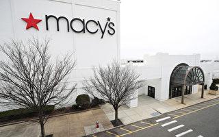 梅西百貨下週重開68家店 六週內恢復所有門店
