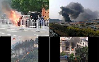 大陆各地频现火灾 车辆建筑古树突然起火