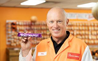 南澳糖果公司獲聯邦注資 經典巧克力棒Polly Waffle將復產