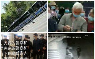 国家信访局下周开放 在京各地访民已遭截访
