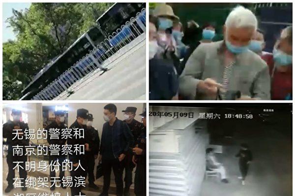 國家信訪局下週開放 在京各地訪民已遭截訪