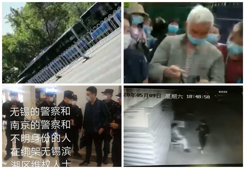 兩會期間為了攔截訪民上訪,各地方政府也使盡招數維穩,企圖攔截訪民進京上訪。(大紀元合成圖)