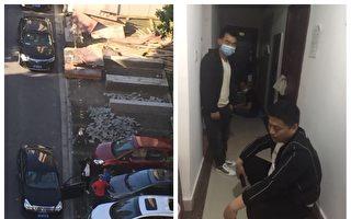 """遭当局""""稳控"""" 上海癌症访民向外求助"""