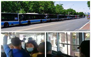中共国家信访局关闭 大批访民被送往久敬庄