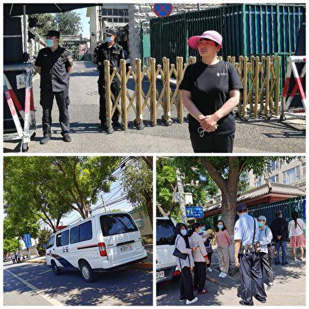 5月19日中午,訪民「真實」在國家信訪局。(受訪者提供/大紀元合成)